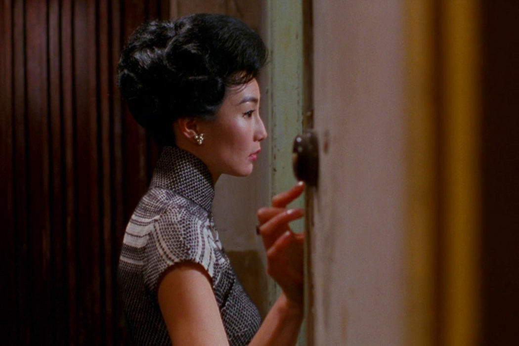 In the mood for Love slider 3