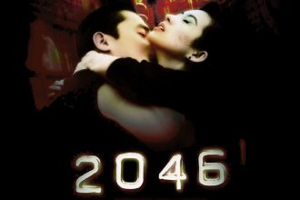 2046_10web