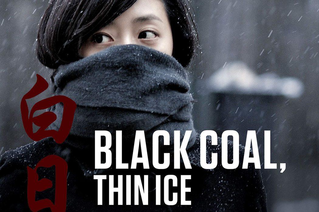 Black Coal 1A web