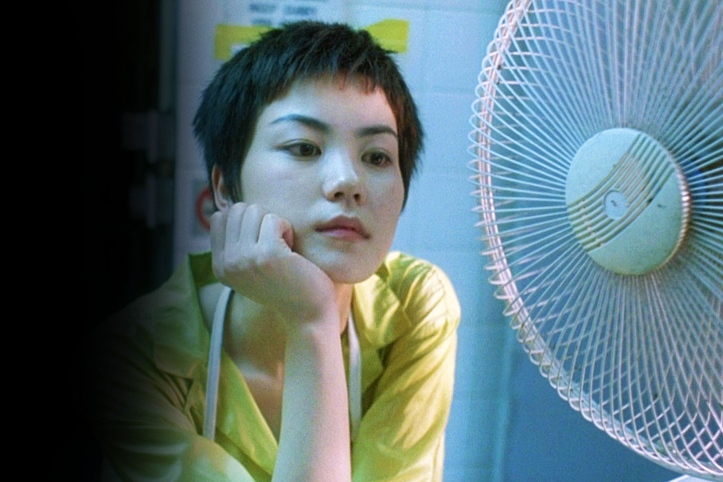 Chungking Express 1 web